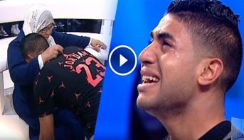 فيديو مؤثر .. حكاية ابن وأمه أبكت التونسيين على الهواء