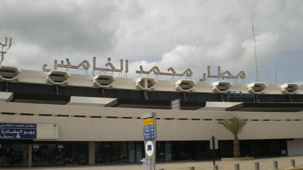 إيقاف مواطنتين من الرأس الاخضر وبحوزتهما نحو 6 كلغ من الكوكايين بمطار محمد الخامس
