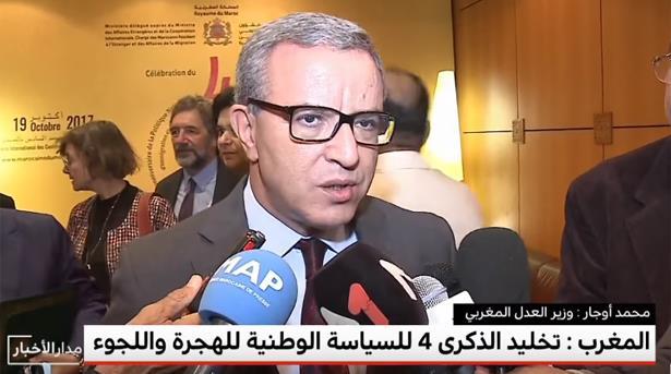"""Aujjar : La politique migratoire du Maroc, une """"réaffirmation de l'arrimage"""" du Royaume au sein de la famille africaine"""