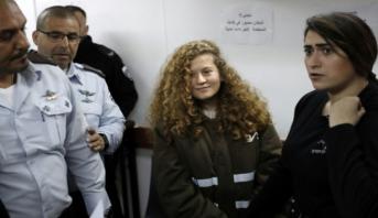 Un tribunal militaire israélien décide de maintenir Ahed Tamimi en détention jusqu'à son procès