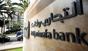 مجموعة التجاري وفا بنك تطلق رسميا نادي إفريقيا للتنمية بموريتانيا