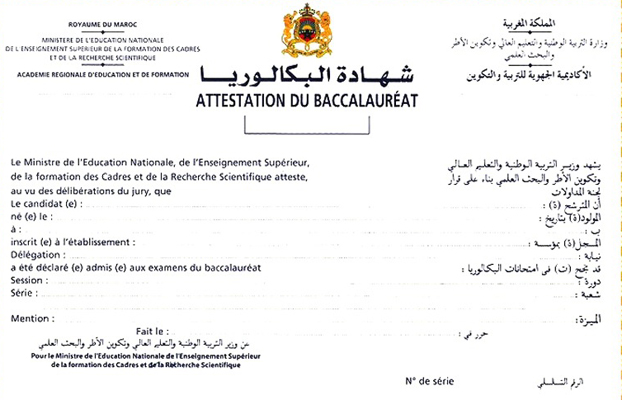 Baccalauréat: 70 000 cadres environ assureront la surveillance lors des examens (Ministre délégué)