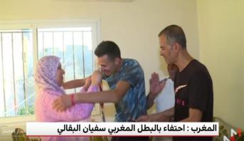 احتفاء بالبطل المغربي في ألعاب القوى سفيان البقالي