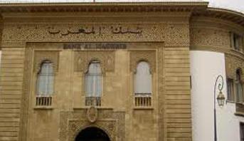 بنك المغرب يقرر الإبقاء على المستوى الحالي لسعر الفائدة الرئيسي