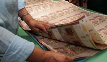 بنك المغرب : انخفاض الكتلة النقدية خلال شهر غشت 2017