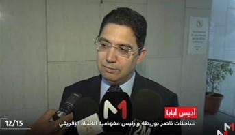 فيديو .. مباحثات ناصر بوريطة ورئيس مفوضية الاتحاد الافريقي بأديس أبابا