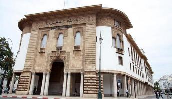 بنك المغرب : تراجع الاحتياطيات الدولية إلى غاية 16 يونيو 2017
