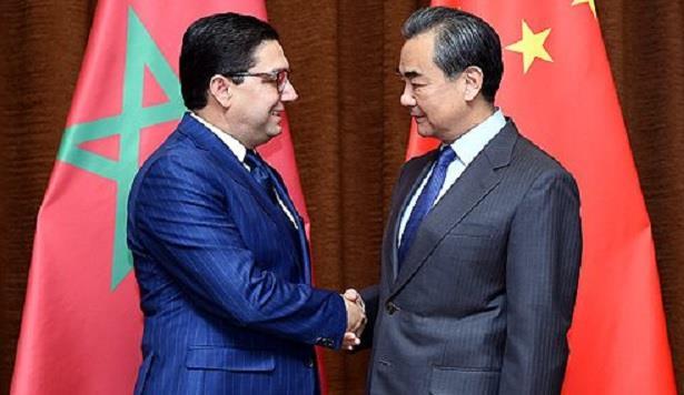 Bourita s'entretient à Pékin avec le conseiller d'Etat et le ministre chinois des Affaires étrangères des relations bilatérales et du partenariat stra