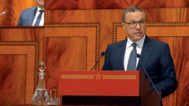 Le projet de la Loi de finances 2018  présenté mardi au Parlement
