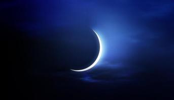 Vendredi 28 avril, premier jour du mois de Chaâbane