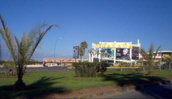 تقرير: قاعتان سينمائيتان فقط تستحوذان على 40 في المائة من الشاشات في المغرب