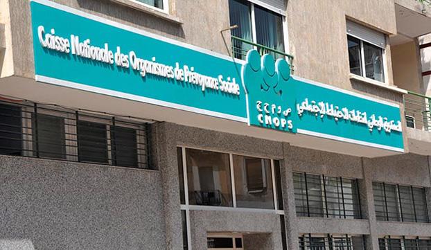 Convention de partenariat entre la CNOPS et l'Association Nationale des Cliniques Privées