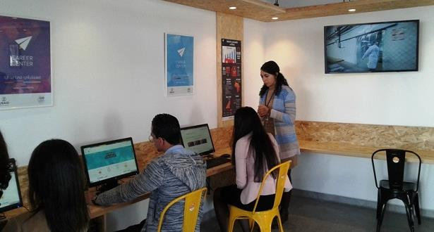 افتتاح ثاني مركز نموذجي للتوجيه الوظيفي بمكتب التكوين المهني وإنعاش الشغل