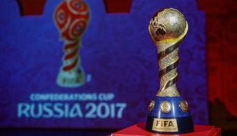 كأس القارات روسيا 2017.. إصدار نحو 100 ألف جواز خاص بالمشجعين