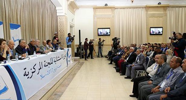حزب التقدم والاشتراكية يقرر الاستمرار في الحكومة الحالية