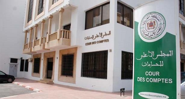 La Cour des Comptes soulève des dysfonctionnements des Programmes d'investissement du ministère de la Justice et des libertés
