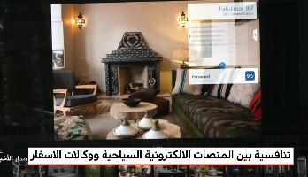 روبورتاج .. تنافسية بين المنصات الإلكترونية السياحية ووكالات الأسفار