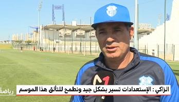 إتحاد طنجة يواصل التحضير للموسم المقبل تحت قيادة بادو الزاكي