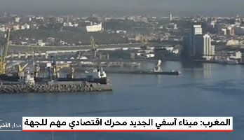 ميناء أسفي الجديد محرك اقتصادي مهم للجهة