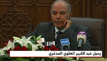 نبذة عن حياة الراحل عبد الكبير العلوي المدغري