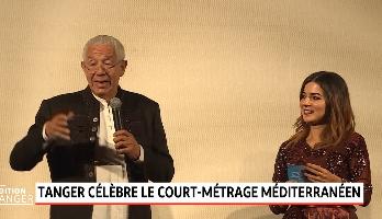 Tanger célèbre le court métrage méditerranéen