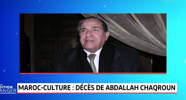Funérailles du poète et dramaturge Abdallah Chekroun