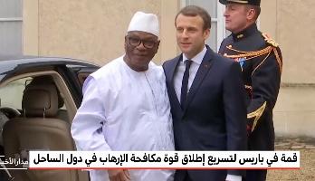 قمة في باريس لتسريع إطلاق قوة مكافحة الإرهاب في دول الساحل