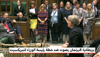 """البرلمان البريطاني يصوت ضد خطة رئيسة الوزراء لـ """"البريكسيت"""""""
