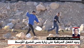 فلسطين .. ردود فعل مرتقبة عقب زيارة بنس للشرق الأوسط