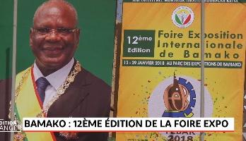 Bamako: 12ème édition de la Foire Expo