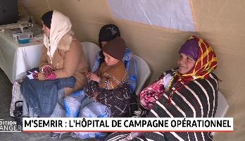 M'semrir: l'hôpital de campagne opérationnel