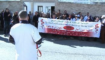 المغرب.. إضراب وطني لنقابة أطباء القطاع العام