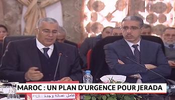 Maroc: un plan d'urgence pour Jerada