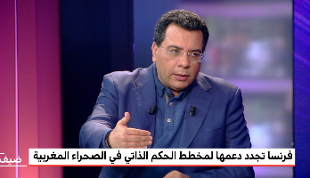 تحليل.. فرنسا تجدد دعمها لمخطط الحكم الذاتي في الصحراء المغربية