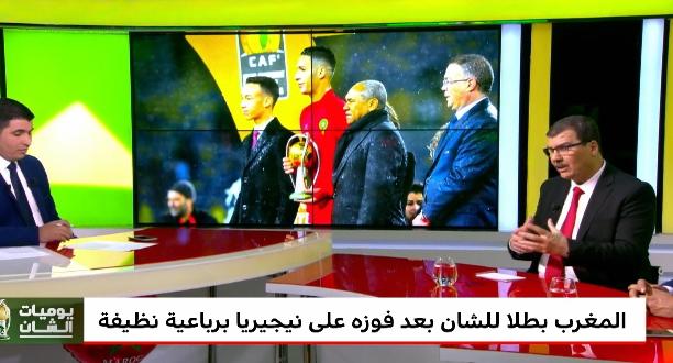"""هجرة جماعية لأسود """"الشان"""" بعد التتويج .. !"""