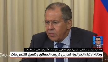 السليمي : وكالة الأنباء الجزائرية قامت بالتدليس وتحريف تصريحات وزير خارجية روسيا