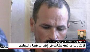 الجزائر .. أهم مطالب هيئة التدريس وأسباب الإضراب