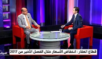 عبد العزيز الرماني يسلط الضوء على وضعية سوق العقار بالمغرب