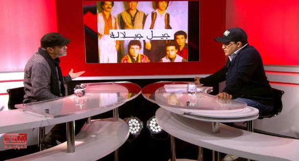 محمد الدرهم: بعض الفنانين القدامى رفضوا في البداية تجربة جيل جيلالة و ناس الغيوان