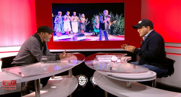 مرميد لمحمد الدرهم: كلمات جيل جيلالة كانت أكثر عمقا من كلمات بعض الأغاني الفردية لمحمد الدرهم