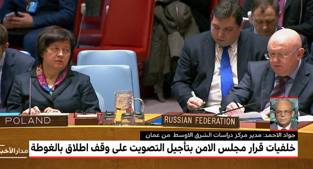 قرار نقل السفارة الأمريكية إلى القدس .. ردود فعل قوية بالضفة وقطاع غزة مع الذكرى السبعين للنكبة