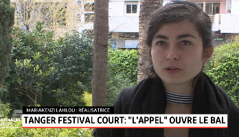 """Festival du court métrage à Tanger: """"L'appel"""" de Mariakenzi Lahlou en ouverture"""