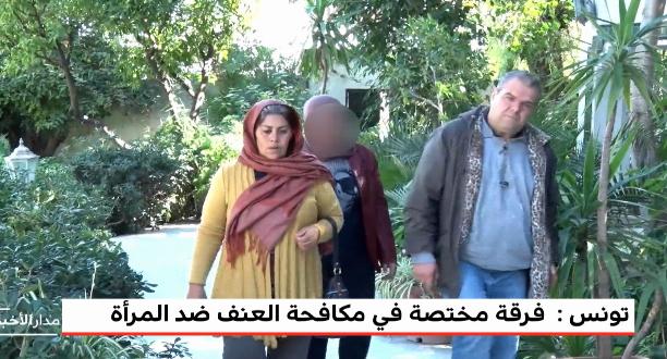 تونس: إحداث فرقة مختصة في مكافحة العنف ضد المرأة