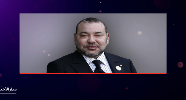 برقية تعزية ومواساة من الملك محمد السادس إلى أفراد أسرة الفنان التشكيلي حسن الكلاوي