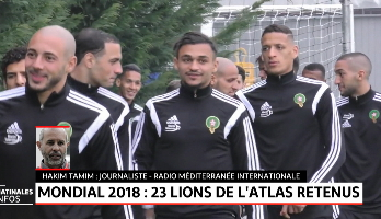 Mondial 2018: 23 Lions de l'Atlas retenus