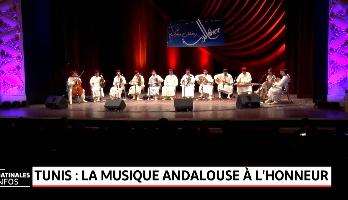 Festival de la Médina de Tunis: La musique andalouse à l'honneur