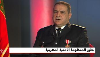 خاص.. الدخيسي يبرز تطور المنظومة الأمنية المغربية