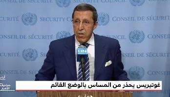 """استفزازات """"البوليساريو"""" .. إدانة مغربية قوية وتحذير أممي"""