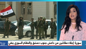 """إجلاء مقاتلين من """"داعش"""" جنوب دمشق والنظام السوري ينفي"""
