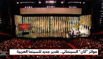 """دردشة صباحيات الأخبار .. المشاركة العربية في مهرجان """"كان"""" السينمائي"""
